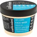 Maska do twarzy odmładzająca - z kwasem hialuronowym