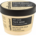 Maska do twarzy anti-acne - czarny węgiel i anyż