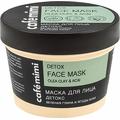 Maska do twarzy detoks - zielona glinka i jagody acai