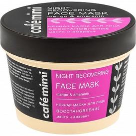 Cafe Mimi Maska do twarzy na noc regeneracja - mango i szarłat