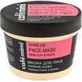 Maska do twarzy promienność skóry - różowa glinka i brzoskwinia