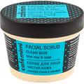 Peeling do twarzy oczyszczona cera - błękitna glina i szałwia