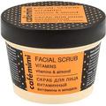 Peeling do twarzy witaminowy - witaminy i migdał