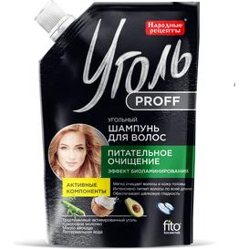 Fitocosmetic Węglowy szampon do włosów - Odżywcze oczyszczenie, 100 ml