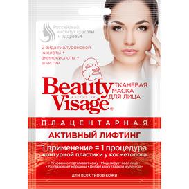 Fitocosmetic Placentowa maska do twarzy w płachcie - Aktywny lifting, 25 ml
