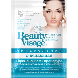 Fitocosmetic Mineralna maska do twarzy w płachcie - Oczyszczająca 25 ml