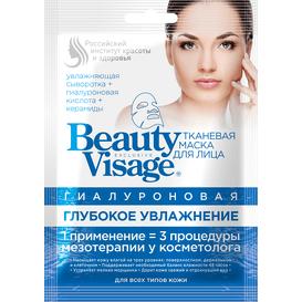 Fitocosmetic Hialuronowa maska do twarzy w płachcie - Głębokie nawilżenie, 25 ml