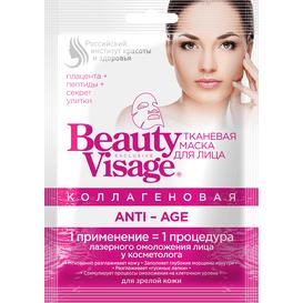 Fitocosmetic Kolagenowa maska do twarzy w płachcie - Anti-age, 25 ml