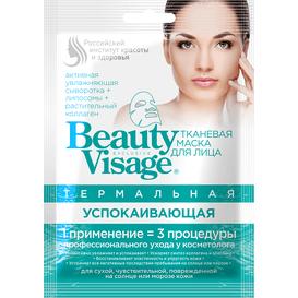 Fitocosmetic Termalna maska do twarzy w płachcie - Łagodząca, 25 ml