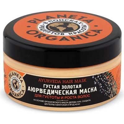 Złota maska do włosów ajurwedyjska Planeta Organica