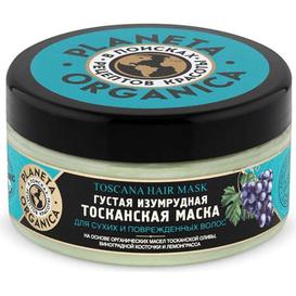 Planeta Organica Toskańska maska do włosów, 300ml