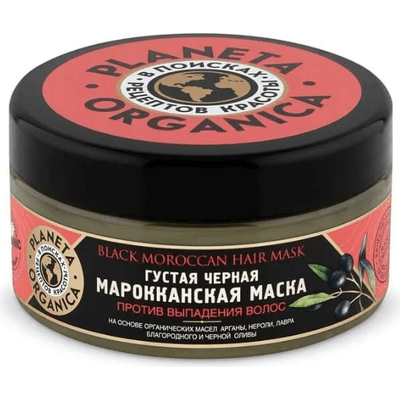 Marokańska maska do włosów Planeta Organica