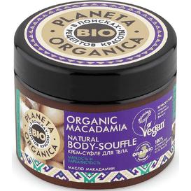 Planeta Organica Organic Macadamia - Suflet do ciała