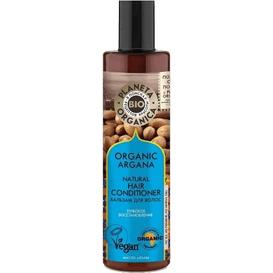 Planeta Organica Organic Argana - Balsam do włosów, 280 ml