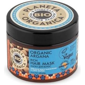 Planeta Organica Organic Argana - Maska do włosów