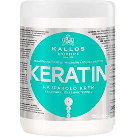 Kallos Keratin - Maska do włosów z keratyną ułatwiająca prostowanie, 1 L