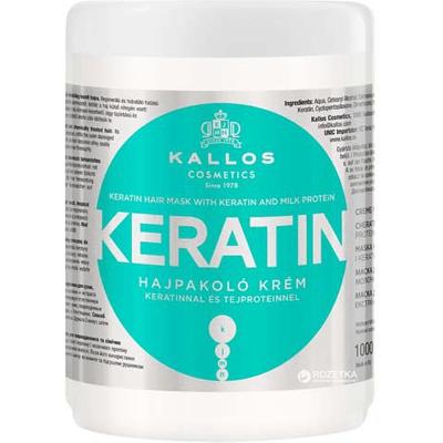 Keratin - Maska do włosów z keratyną ułatwiająca prostowanie Kallos