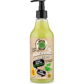 Planeta Organica Żel pod prysznic - 100% witamin, 500 ml