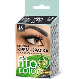 Fitocosmetic Farba do brwi i rzęs - Grafit, 2x2ml