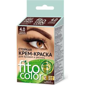 Fitocosmetic Farba do brwi i rzęs - Gorzka czekolada, 2x2ml