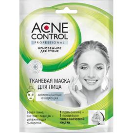 Fitocosmetic Oczyszczająca maska w płachcie do twarzy z białą glinką, 25 ml