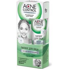 Fitocosmetic Odświeżający peeling do twarzy z kwasami AHA, 45 ml