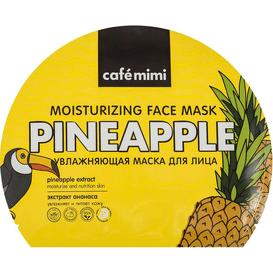 Cafe Mimi Nawilżająca maska do twarzy w płachcie z ekstraktem ananasa