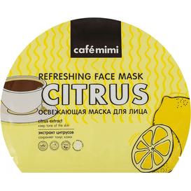 Cafe Mimi Orzeźwiająca maska do twarzy w płachcie z ekstraktami owoców cytrusowych