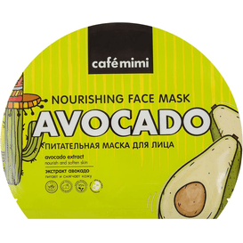 Cafe Mimi Odżywcza maska do twarzy w płachcie z ekstraktem awokado