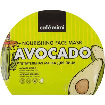 Odżywcza maska do twarzy w płachcie z ekstraktem awokado Cafe Mimi