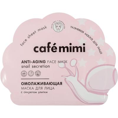 Odmładzająca maska do twarzy w płachcie z mucyną ślimaka Cafe Mimi