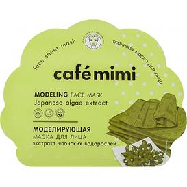 Cafe Mimi Modelująca maska do twarzy w płachcie z ekstraktami z wodorostów japońskich 1 szt.