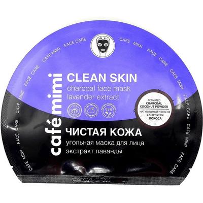 Węglowa maska do twarzy w płachcie z ekstraktem lawendowym Cafe Mimi