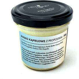 Lullalove Masło do kąpieli z propolisem, 80 g