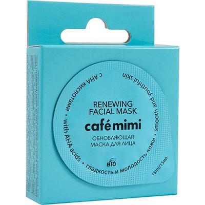 Maseczka do pielęgnacji twarzy - Odnawiająca Cafe Mimi
