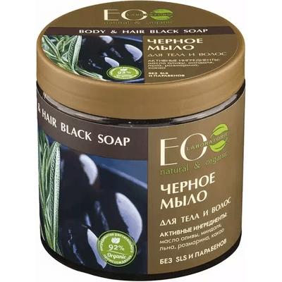 Czarne mydło do włosów i ciała EO Laboratorie