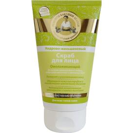 Kąpiel Agafii Bania Agafii Przeciwstarzeniowy peeling do twarzy z żeń-szeniem 150 ml