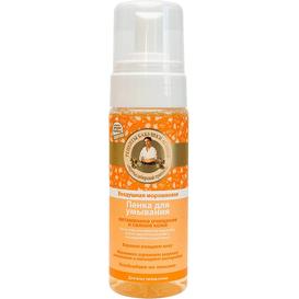 Receptury Agafii Oczyszczająca pianka do twarzy, 150 ml