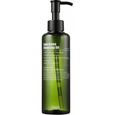 From Green Cleansing Oil - olejek oczyszczający Purito