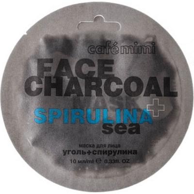 Maseczka do twarzy - Bambusowy węgiel & spirulina Cafe Mimi