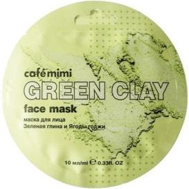Cafe Mimi Maseczka do twarzy - Zielona glinka & jagody goji