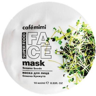 Maseczka do twarzy - Sezam & shea Cafe Mimi
