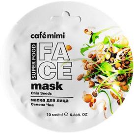 Cafe Mimi Maseczka do twarzy - Chia & oliwa