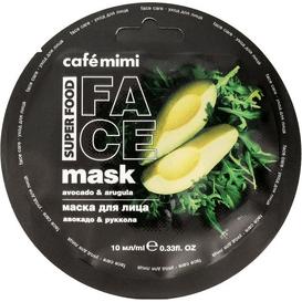 Cafe Mimi Maseczka do twarzy - Awokado & rukola
