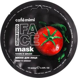Cafe Mimi Maseczka do twarzy - Pomidor & szpinak