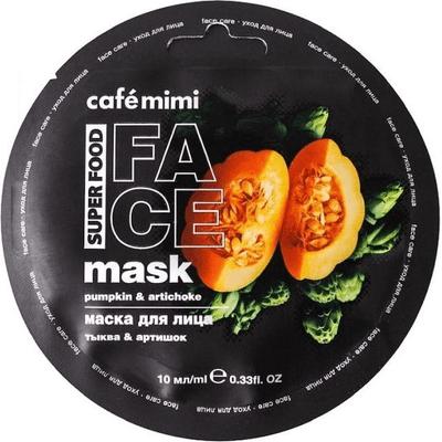 Maseczka do twarzy - Dynia & karczoch Cafe Mimi