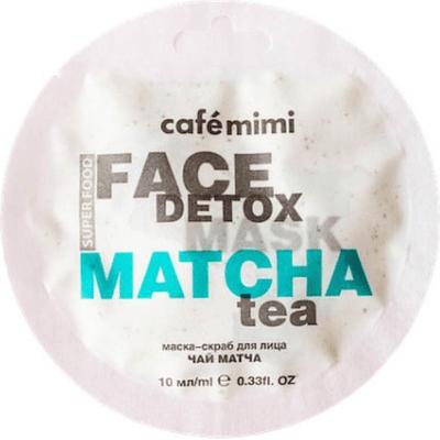 Maseczka-scrub do twarzy - Matcha & aloes Cafe Mimi