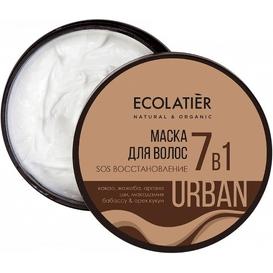 Ecolatier Regenerująca maska do włosów 7w1 - Kakao i jojoba