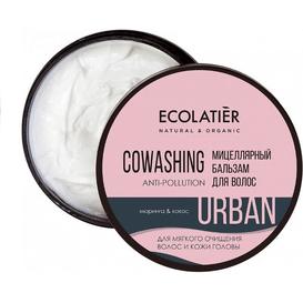 Ecolatier Micelarna oczyszczająca odżywka do włosów - Moringa i kokos