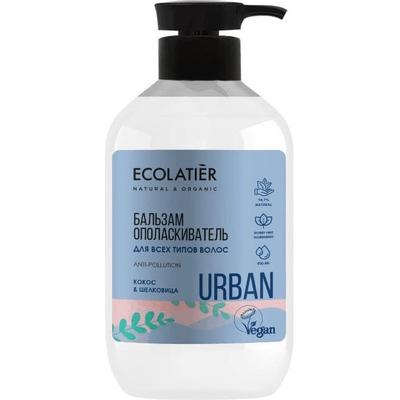 Balsam kondycjonujący do wszystkich rodzajów włosów - Kokos i morwa EO Laboratorie